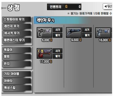 dnf2.7更新
